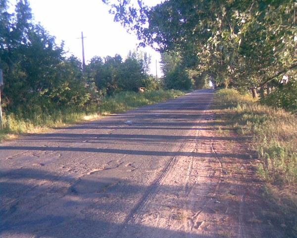 дорога в Копани
