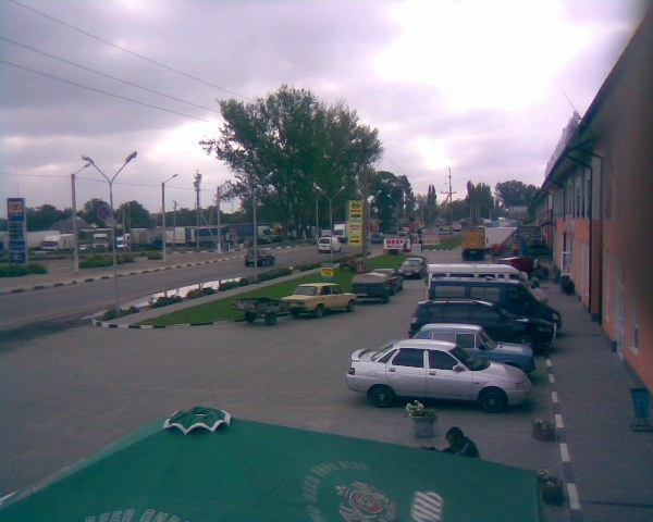 Торговый двор Копани